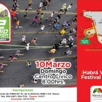 Video 31 Medio Maraton de Mexicali 2012.
