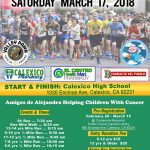 7th. Annual Alex 5K Run for Hope. (17/03/2018)