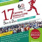 17 Carrera Atlética CCPM 5K & 2K (30/09/2018)