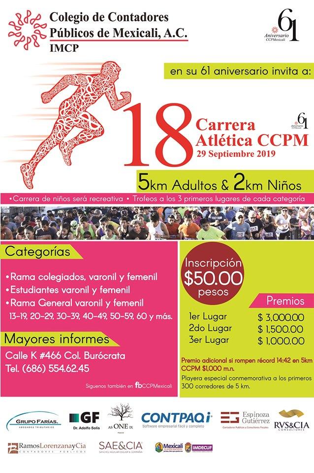 18 Carrera Atlética CCPM. (29/09/2019)