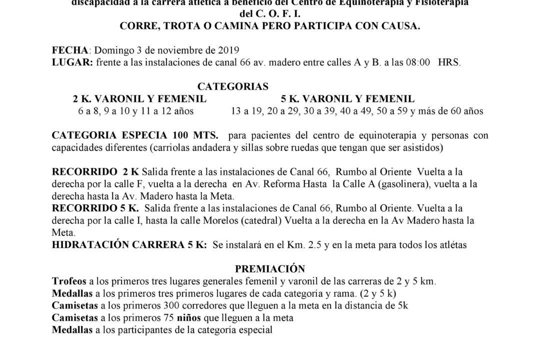 3RA. CARRERA ATLÉTICA COFI. (03/11/2019)