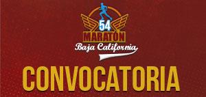 Convocatoria 54 Maratón Baja California. (15/12/2019)